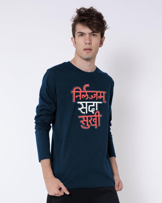 Shop Nirlajjam Full Sleeve T-Shirt-Back