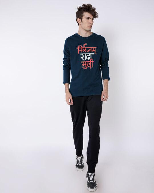 Shop Nirlajjam Full Sleeve T-Shirt