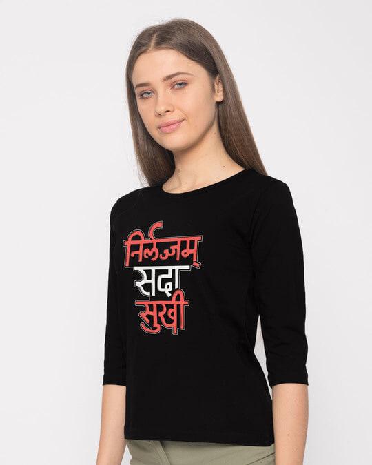 Shop Nirlajjam Round Neck 3/4th Sleeve T-Shirt-Back