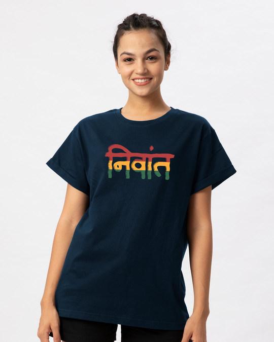 Shop Nivant Boyfriend T-Shirt-Front