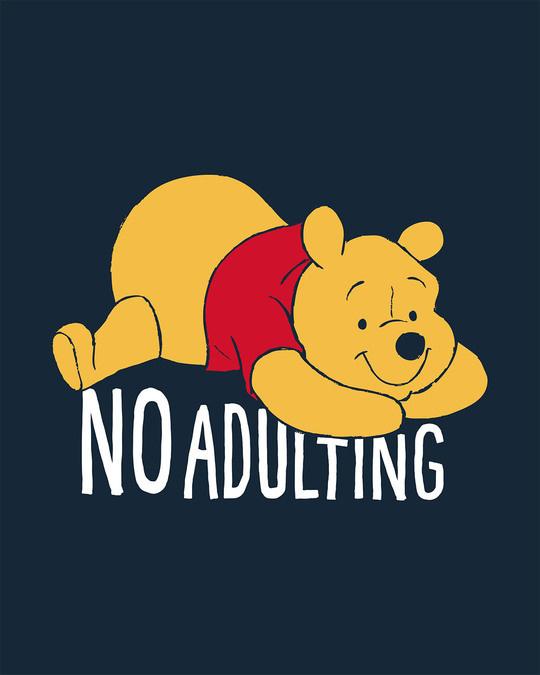 Shop No Adulting Basic Round Hem T-Shirt (DL)