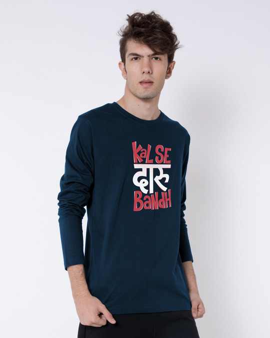 Shop No Daaru Full Sleeve T-Shirt-Back