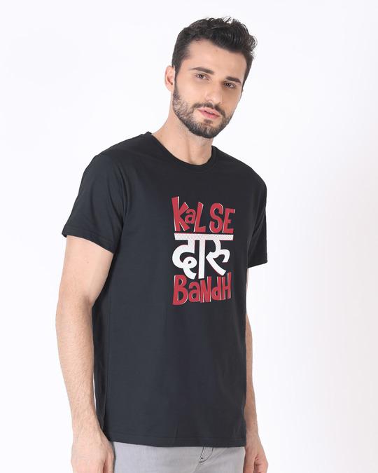 Shop No Daaru Half Sleeve T-Shirt-Full