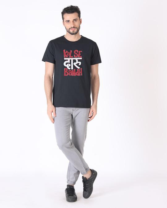Shop No Daaru Half Sleeve T-Shirt