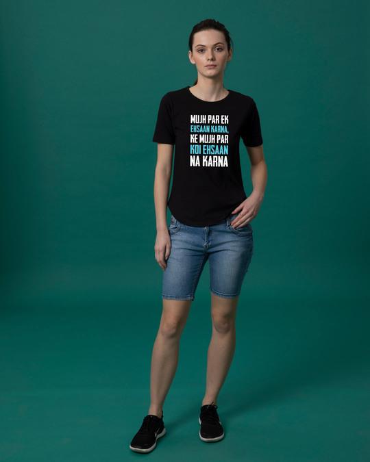 Shop No Ehsaan Basic Round Hem T-Shirt-Full