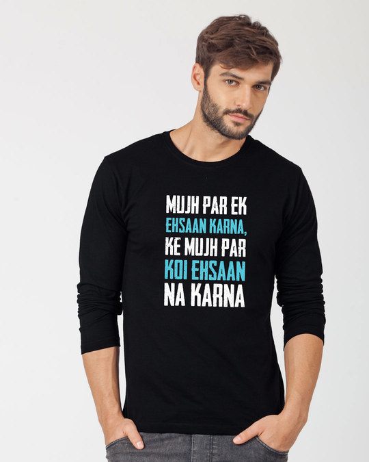Shop No Ehsaan Full Sleeve T-Shirt-Front