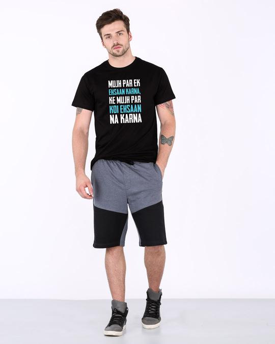 Shop No Ehsaan Half Sleeve T-Shirt-Full