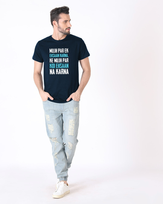 Shop No Ehsaan Half Sleeve T-Shirt