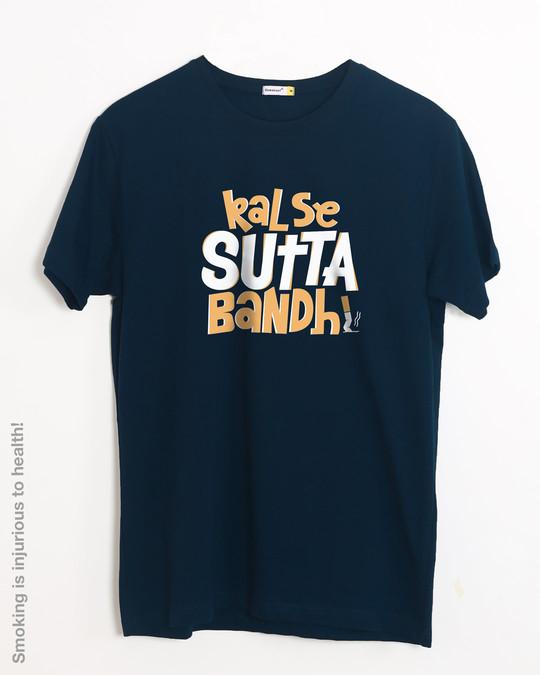 Shop No Sutta Half Sleeve T-Shirt-Front
