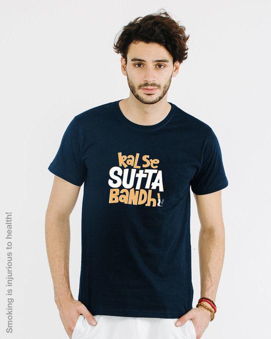 Shop No Sutta Half Sleeve T-Shirt-Back