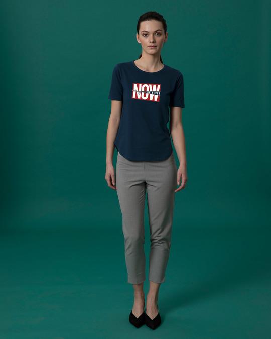 Shop Now Or Basic Round Hem T-Shirt