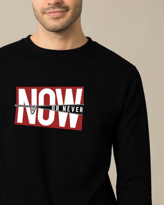 Shop Now Or  Sweatshirt-Front