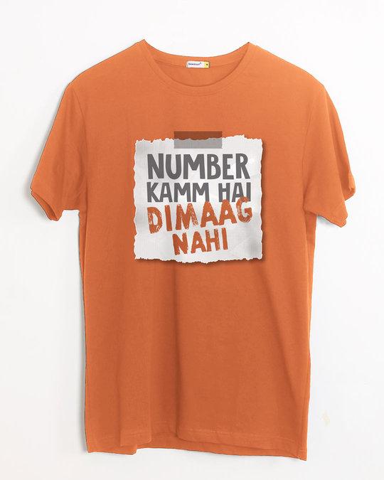 Shop Number Kamm Hai Half Sleeve T-Shirt-Front
