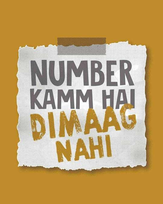 Shop Number Kamm Hai Fleece Light Sweatshirt