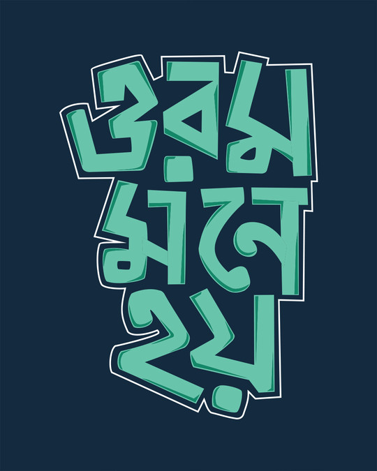 Shop Orom Mone Hoi Boyfriend T-Shirt