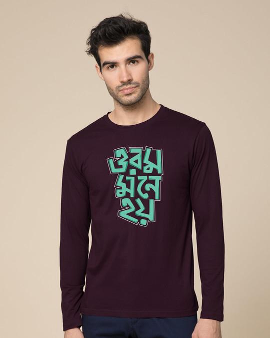 Shop Orom Mone Hoi Full Sleeve T-Shirt-Front
