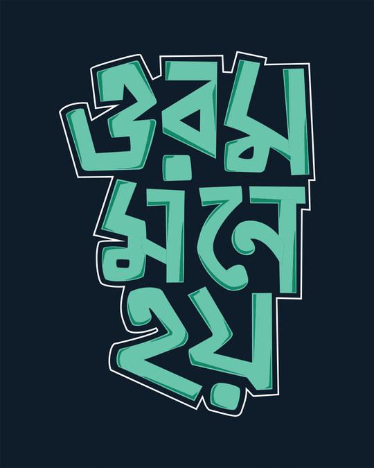 Shop Orom Mone Hoi Half Sleeve T-Shirt