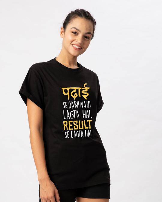 Shop Padhai Se Darr Boyfriend T-Shirt-Back