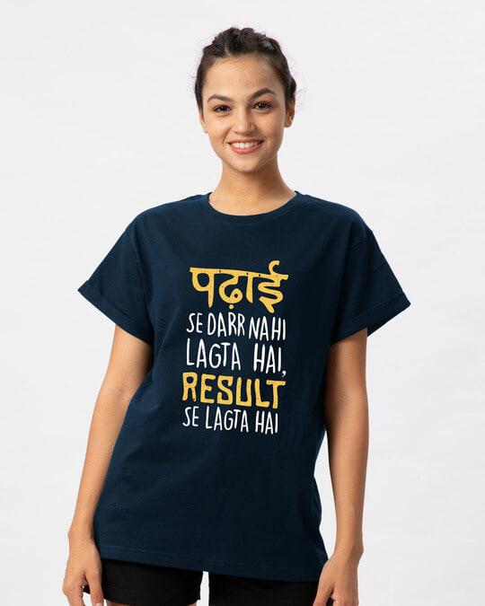 Shop Padhai Se Darr Boyfriend T-Shirt-Front
