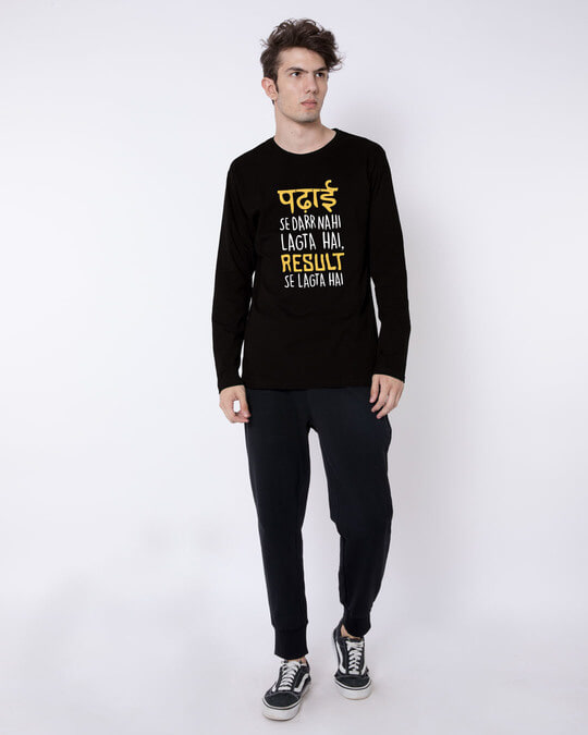 Shop Padhai Se Darr Full Sleeve T-Shirt
