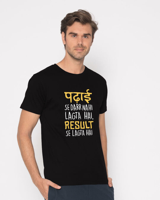 Shop Padhai Se Darr Half Sleeve T-Shirt-Design