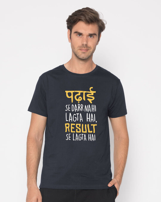 Shop Padhai Se Darr Half Sleeve T-Shirt-Back