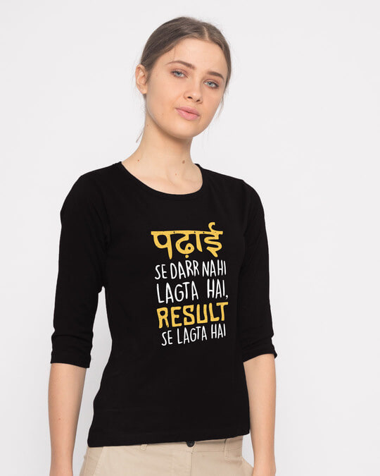 Shop Padhai Se Darr Round Neck 3/4th Sleeve T-Shirt-Back