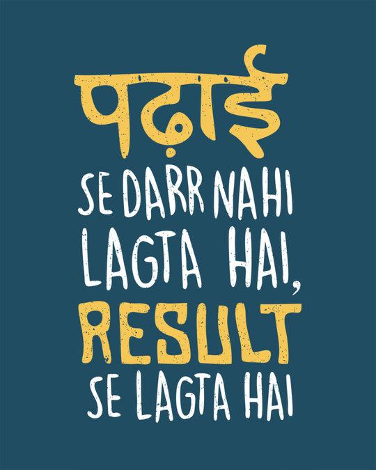 Shop Padhai Se Darr Round Neck 3/4th Sleeve T-Shirt
