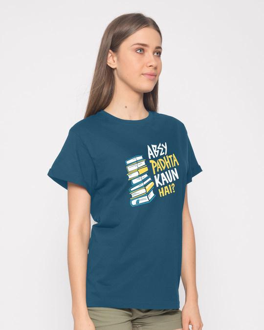 Shop Padhta Kaun Hai? Boyfriend T-Shirt-Back