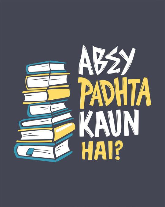 Shop Padhta Kaun Hai? Full Sleeve T-Shirt