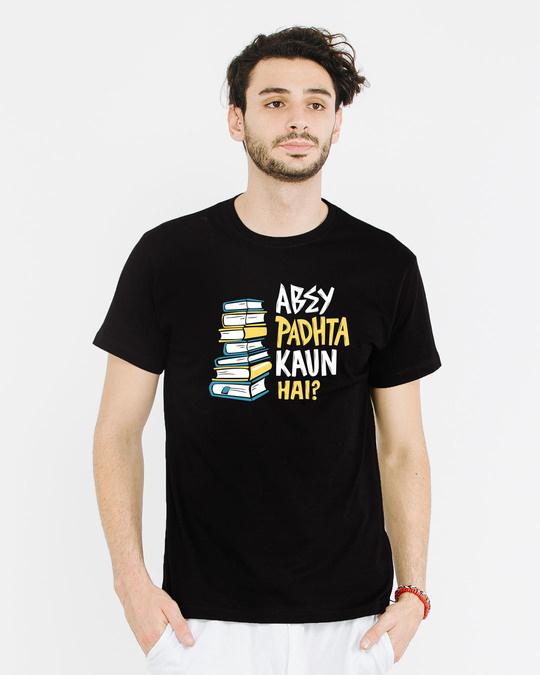 Shop Padhta Kaun Hai? Half Sleeve T-Shirt-Back
