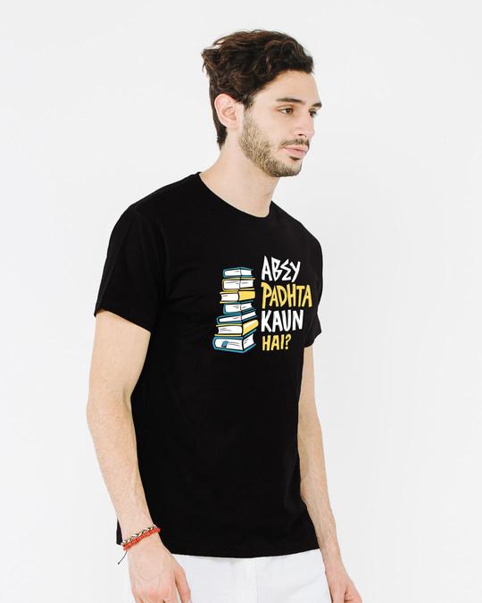 Shop Padhta Kaun Hai? Half Sleeve T-Shirt-Design
