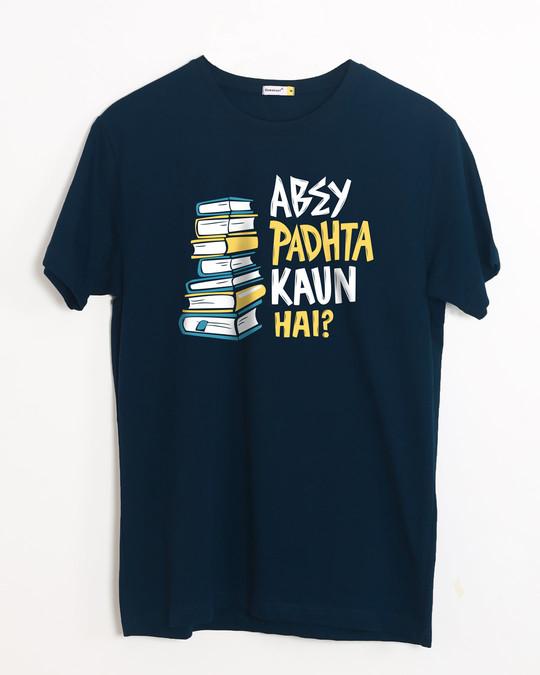 Shop Padhta Kaun Hai? Half Sleeve T-Shirt-Front