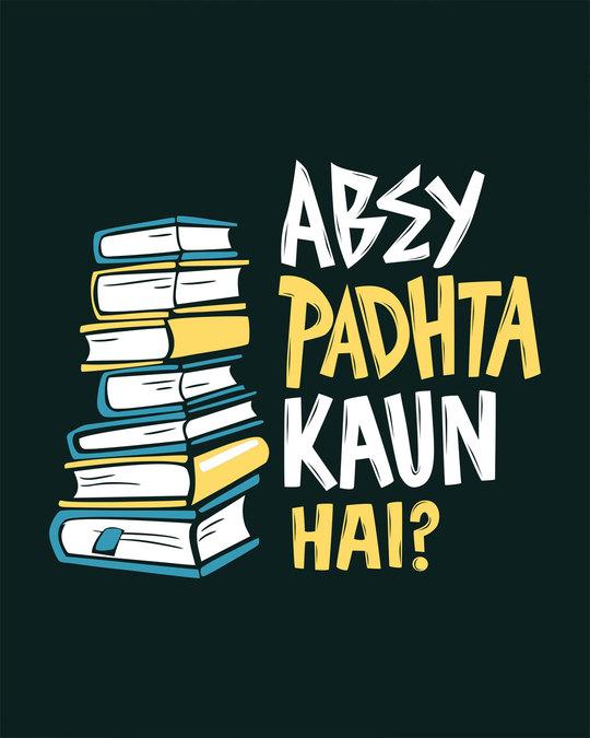 Shop Padhta Kaun Hai? Round Neck 3/4th Sleeve T-Shirt