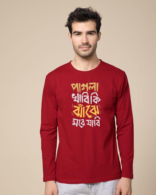 Shop Pagla Khabi Ki Full Sleeve T-Shirt-Front