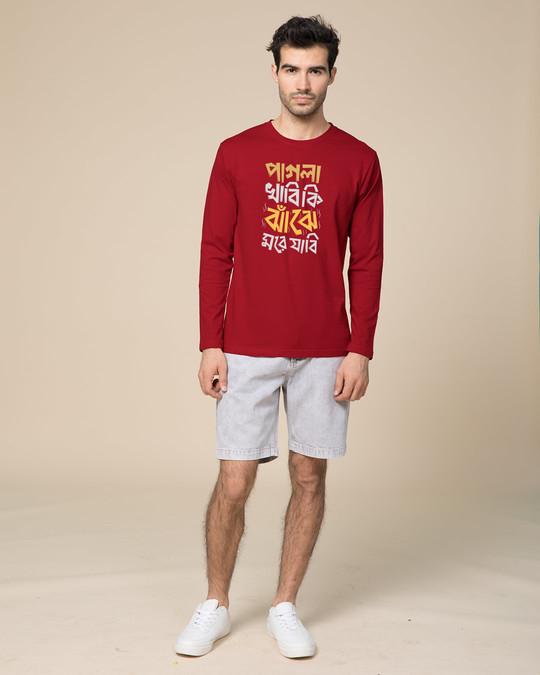 Shop Pagla Khabi Ki Full Sleeve T-Shirt