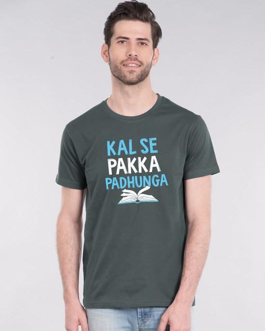 Shop Pakka Padhunga Half Sleeve T-Shirt-Front