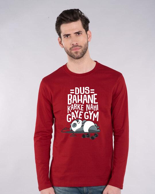 Shop Panda Ke Gym Bahane Full Sleeve T-Shirt-Front