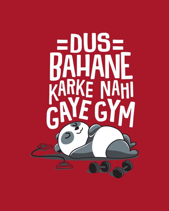 Shop Panda Ke Gym Bahane Half Sleeve T-Shirt-Full
