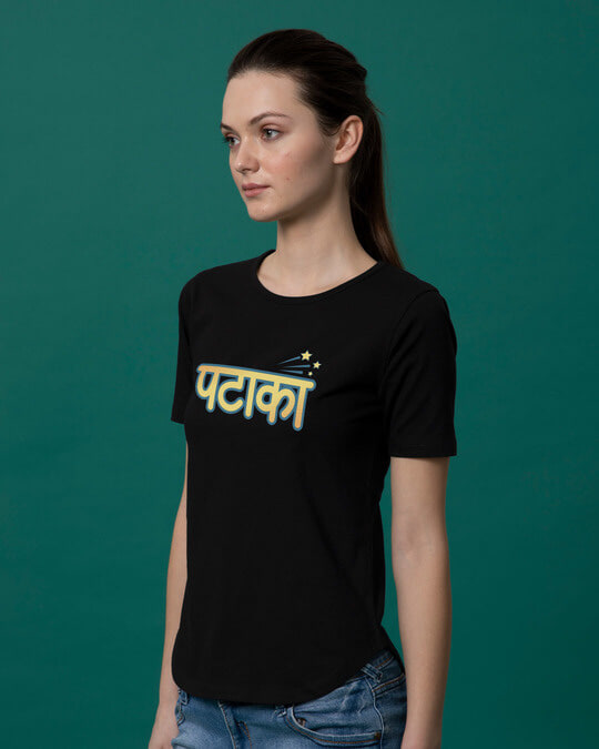 Shop Patakha Basic Round Hem T-Shirt-Back