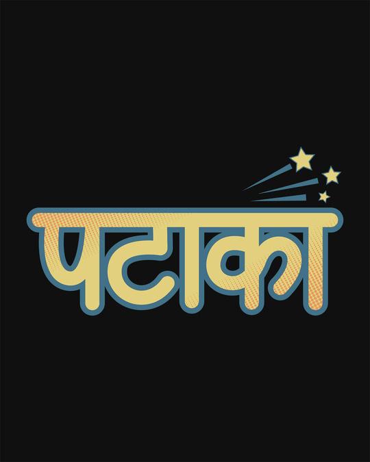 Shop Patakha Basic Round Hem T-Shirt