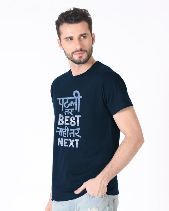 Shop Patali Tar Best Half Sleeve T-Shirt-Full