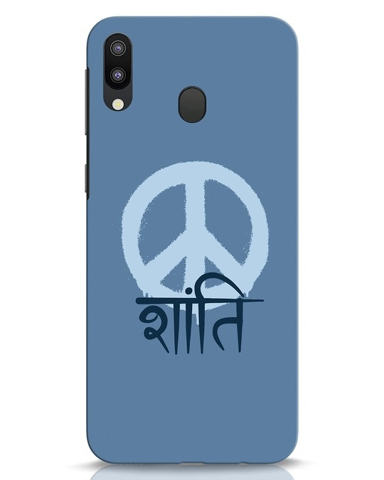 Shop Peace Shanti Samsung Galaxy M20 Mobile Cover-Front