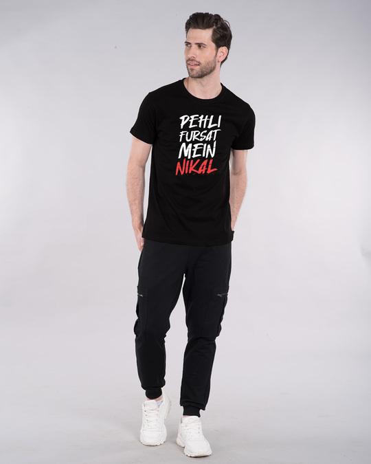 Shop Pehli Fursat Mein Nikal Half Sleeve T-Shirt-Design