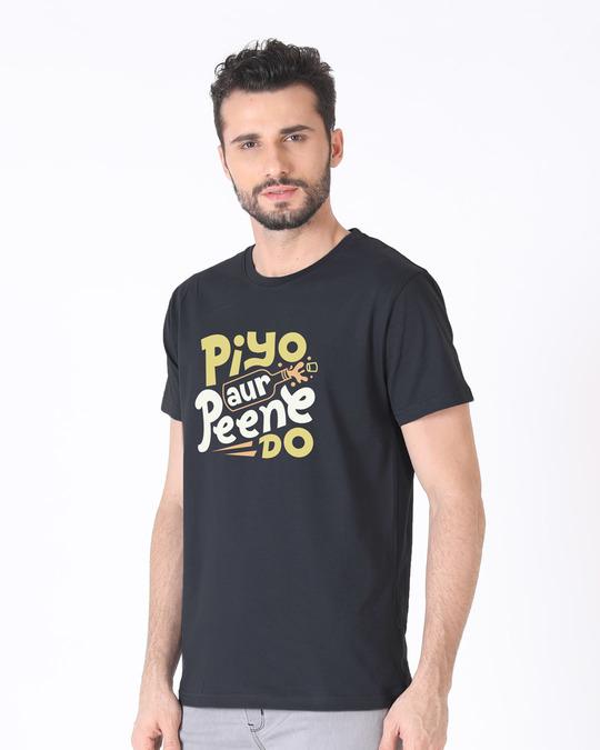 Shop Piyo Aur Peene Do Half Sleeve T-Shirt-Design