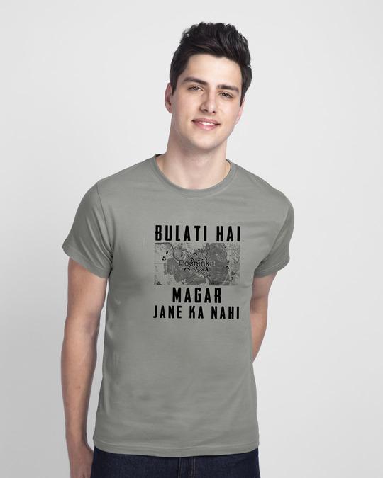 Shop Pochinki Bulati Hai Half Sleeve T-Shirt-Front
