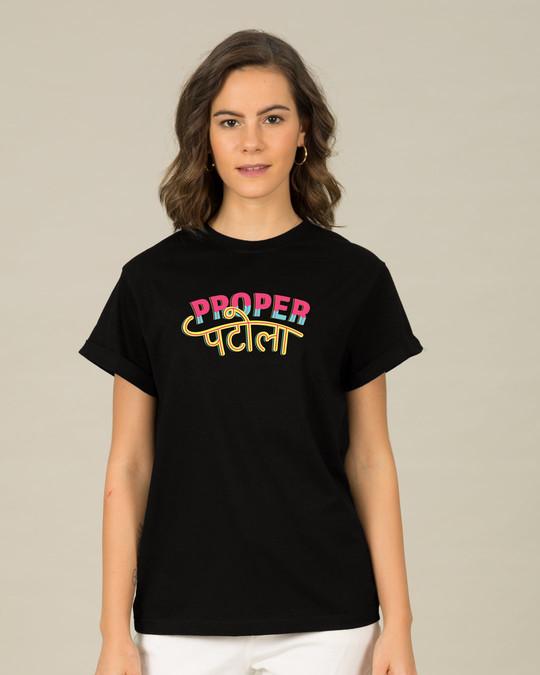 Shop Proper Patola Boyfriend T-Shirt-Back