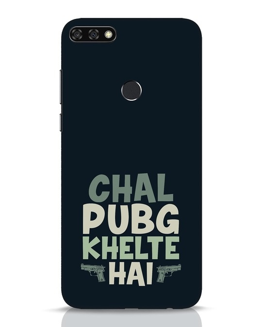 Shop Pub G Huawei Honor 7C Mobile Cover-Front