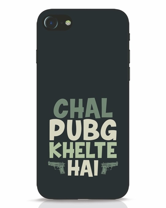 Shop Pub G iPhone 8 Mobile Cover-Front
