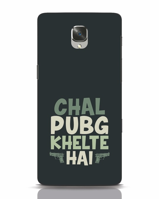 Shop Pub G OnePlus 3 Mobile Cover-Front